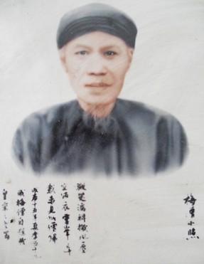 Đào Tấn (1845-1907) ảnh nguồn: Trần Minh Nguyệt