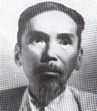 PhanKhoi