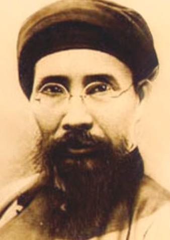 PhanBoiChau